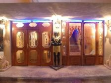 Ramszesz Hotel szállás