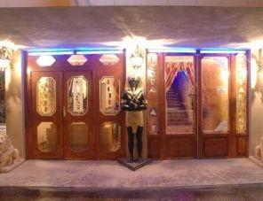 Ramszesz Hotel szálláshely